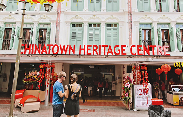 Chinatown Heritage Centre 1