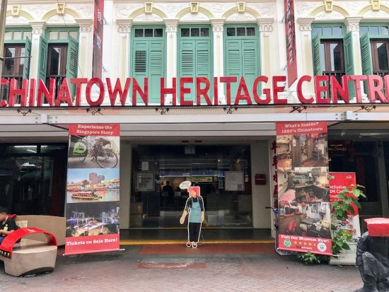 Chinatown Heritage Centre 5